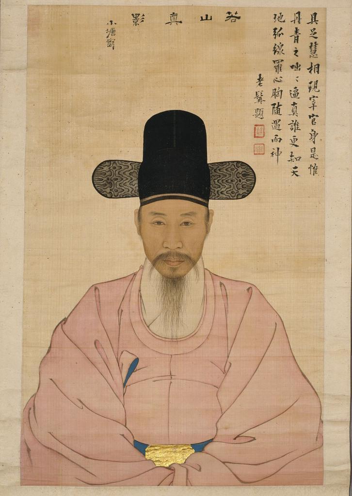 корейский портрет