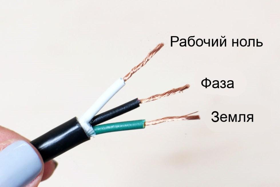 Обозначение проводки