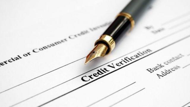 банки и иные кредитные организации