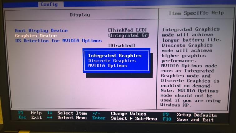 Переключение видеоадаптеров в BIOS