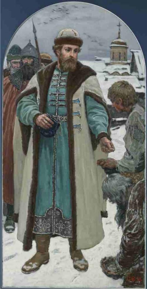 Великий князь Иоанн I Калита