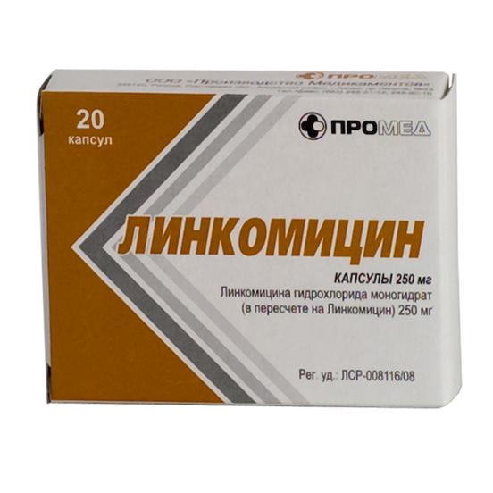 лучший антибиотик при остром бронхите