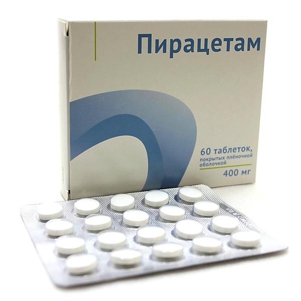 таблетки пирацезин