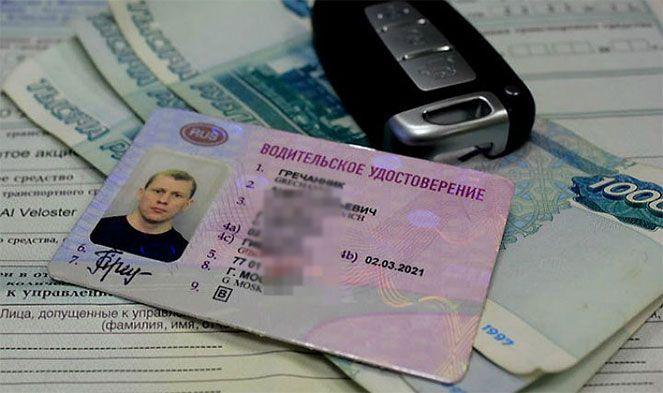 лишение водительских прав гибдд