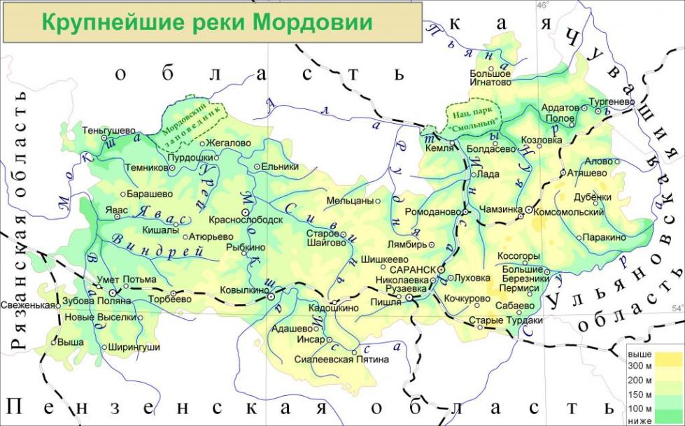 реки Мордовии карта