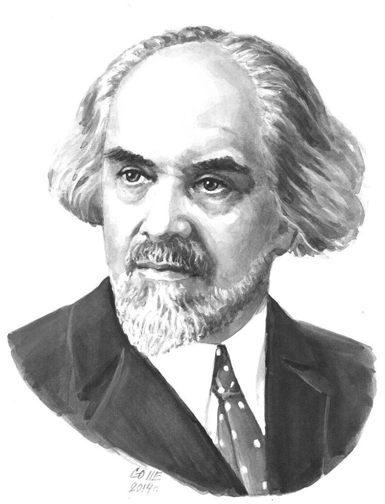 Портрет Бердяева