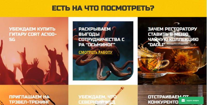 сайт Дмитрия Кота