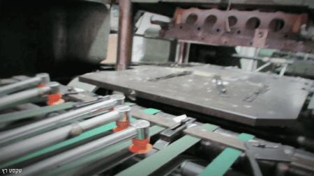 משטח מכונת הטבעת סקאי - טקסט רץ הוצאה לאור