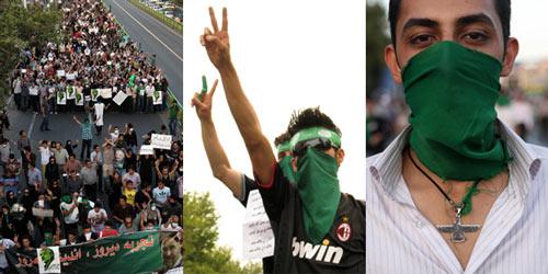 Aus Teheran übermittelte TwitPics von Shadishd173