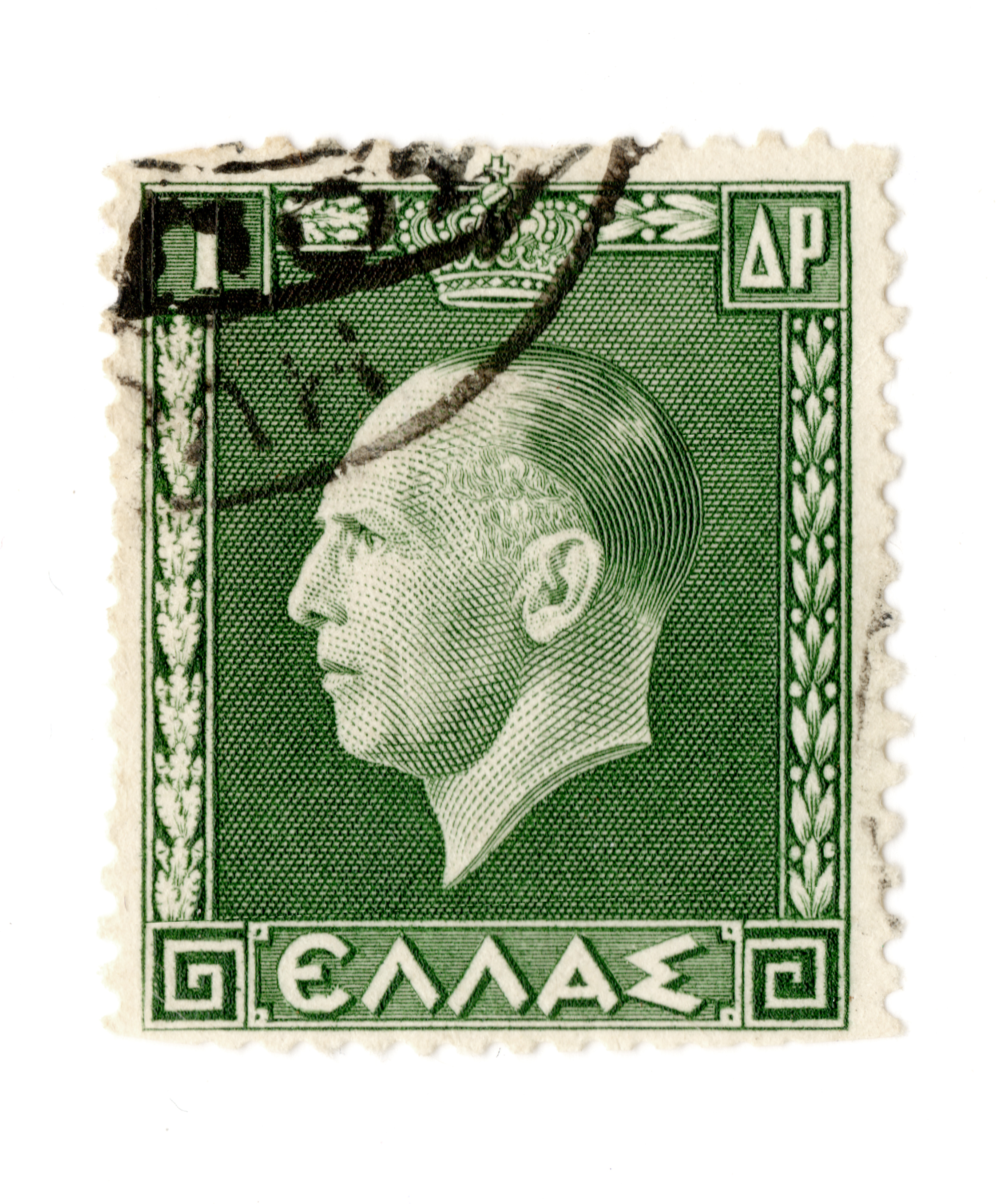 9 Postage Stamps