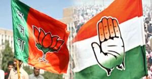 कांग्रेस पर हिंदू धर्म को बदनाम करने का भाजपा का आरोप