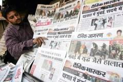 पत्रकार प्रताडऩा विरोधी शिकायत समन्वय प्रकोष्ठ गठित