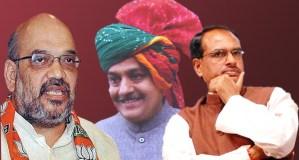 भाजपा को व्यापम घोटाले का कोई अफसोस नहीं : चौहान