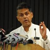 कांग्रेस ने पीएम को पत्र लिख कहा- इन्हें मिले 'भारत रत्न'