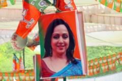 हेमा मालिनी के विज्ञापनों पर लगेगी रोक,  चुनाव आयोग को लिखा पत्र