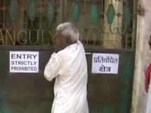 ख़बरदार किशोर कुमार के पुस्तैनी मकान में जाना माना है