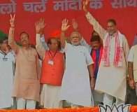 Narendra Modi – Latest Breaking News, Narendra Modi – Tez News