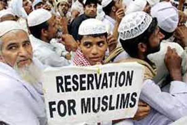 muslim reservation in india