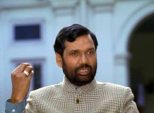 गरीब सवर्णों को भी मिले 15 फीसद आरक्षण – केंद्रीय मंत्री