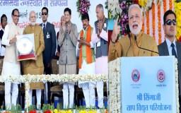 प्रधानमंत्री ने किया सिंगाजी विद्युत परियोजना का लोकार्पण