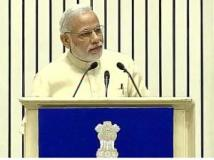 Narendra Modi – Latest Breaking News on Narendra Modi