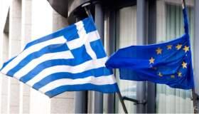 ग्रीस को बेलआउट देगा यूरो जोन