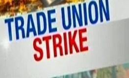 ट्रेड यूनियन हड़ताल का देशभर में व्यापक असर