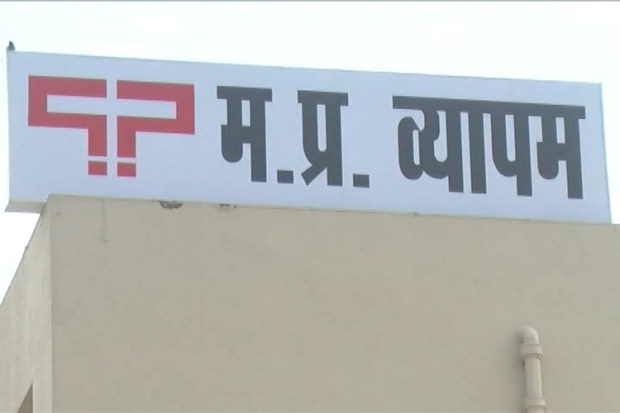 VYAPAM officer in bank a/c forein