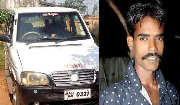 seoni malwa hoshangabad murder case