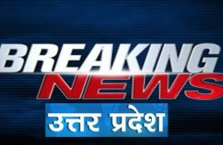 नमोभाजपा राजनीति से अधिक कूटनीति पार्टी