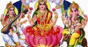 laxmi_ganesh_saraswati