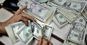 1.90 अरब डॉलर घटा देश का विदेशी पूंजी भंडार