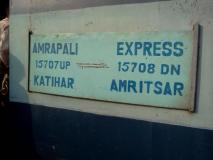 बिहार : आम्रपाली एक्सप्रेस ट्रेन के डिब्बे पटरी से उतरें