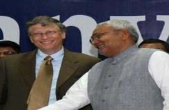 नीतीश कुमार से मिले माइक्रोसॉफ्ट संस्थापक बिल गेट्स