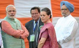 अगस्ता घोटाला : संसद में उठाकर कांग्रेस को घेरने की तैयारी