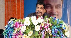 Union  Minister, Nitin Gadkari
