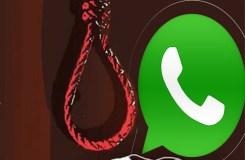 Whatsapp पर भेजा सुसाइड नोट, फिर फांसी लगा ली