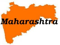 महाराष्ट्र से अलग राज्य की मांग, 'विदर्भ का झंडा' फहराया
