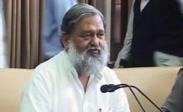 गाँधी पर बीजेपी मंत्री के गंदे बोल