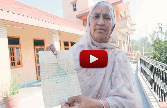 BSP Kanshi Ram sister Swaran Kaur