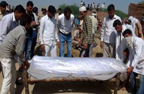 Mewat haryana news