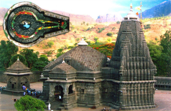 Trimbakeshwar Temple -Jyotirlinga