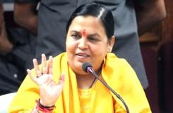 उमा भारती ने बताया दिग्विजय सिंह को कौन हरा सकता है