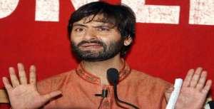यासीन मलिक ने किया 12 अप्रैल को कश्मीर बंद का ऐलान