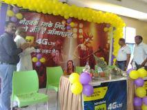 आइडिया ने खंडवा में शुरु की 4G सर्विस