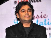 #MeToo पर ए.आर.रहमान ने तोड़ी चुप्पी, दिया बड़ा बयान