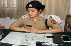 झाँसी को मिली झांसी की रानी, आईपीएस गरिमा सिंह