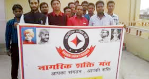 Intellectuals expressed concern On addiction in fatehpur.jpg