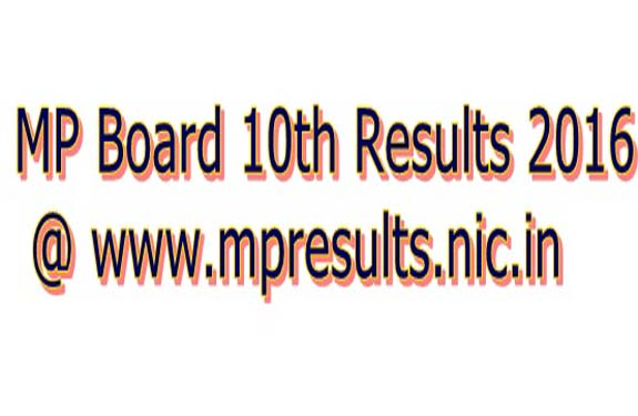 MP-Board-10th-Results-2016