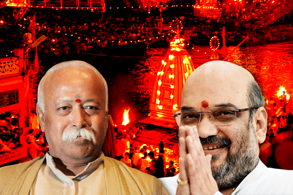 Simhastha Kumbh became an arena of politics